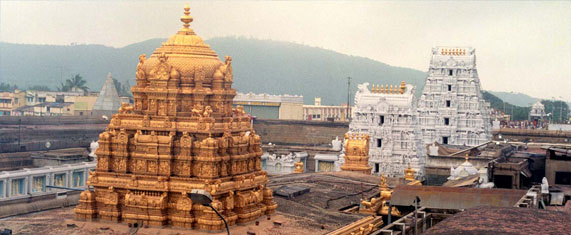 Online Booking for Tirupati