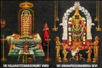 Online Booking Tirupati Darshan